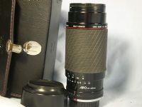 '   75-300mm Olympus OM Fit APO Cased ZOOM Lens ' Olympus OM Fit 75-300MM APO Zoom Lens -NICE- £49.99
